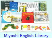Miyoshi English Library